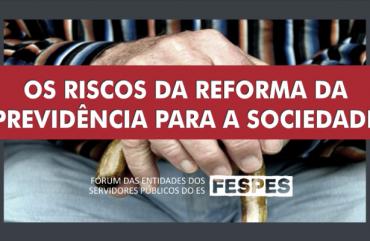 SINDICATOS LANÇAM CARTILHA E VÍDEO ALERTANDO OS RISCOS DA REFORMA DA PREVIDÊNCIA PARA A SOCIEDADE