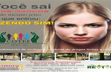 DEPENDÊNCIA QUÍMICA: SINDIPOL/ES FECHA PARCERIA COM A ACORDEQ