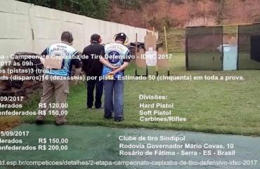 ESTANDE DE TIRO DO SINDIPOL/ES RECEBE TORNEIO CAPIXABA DE IDSC
