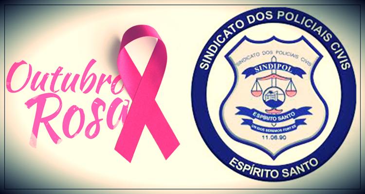 outubro-rosa-mes-de-prevencao-ao-cancer-de-mama