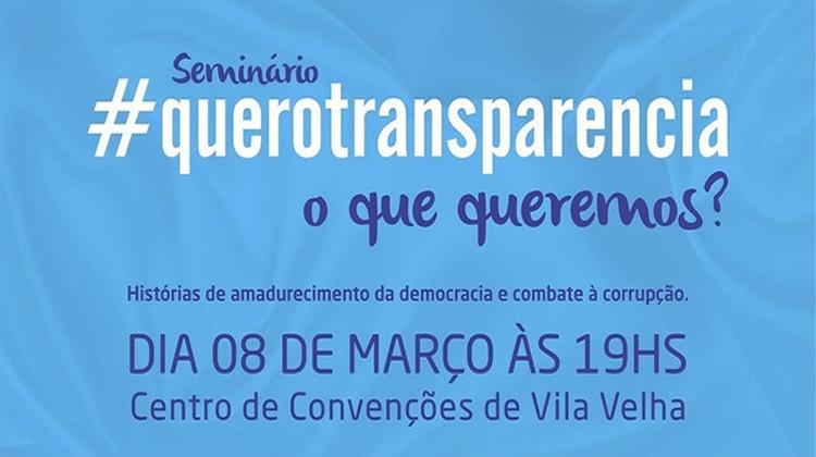 seminario-o-que-queremos-querotransparencia