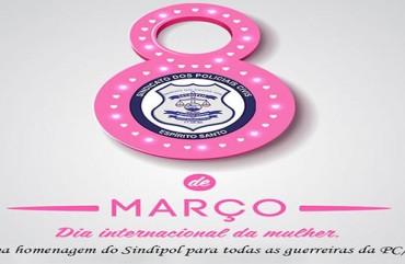 08 DE MARÇO: DIA INTERNACIONAL DA MULHER E DA FORÇA FEMININA