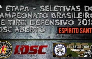 ESTANDE DE TIRO DO SINDIPOL/ES VAI SEDIAR O CAMPEONATO BRASILEIRO DE TIRO DEFENSIVO