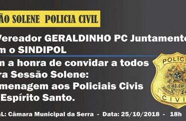 CÂMARA MUNICIPAL DA SERRA VAI HOMENAGEAR POLICIAIS CIVIS