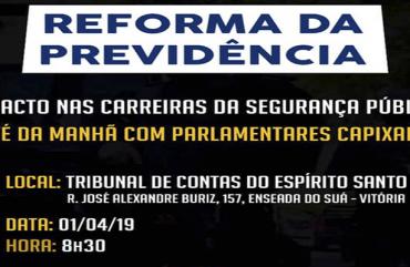 NÃO ESQUEÇA: DEBATE COM PARLAMENTARES SOBRE A REFORMA DA PREVIDÊNCIA ACONTECE NA PRÓXIMA SEGUNDA (01)