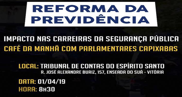 nao-esqueca-debate-com-parlamentares-sobre-a-reforma-da-previdencia-acontece-na-proxima-segunda-01