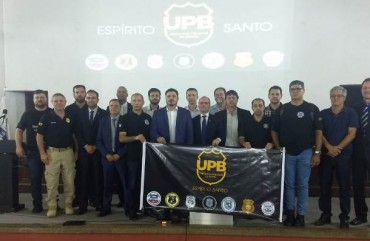 REFORMA DA PREVIDÊNCIA: PARLAMENTARES SE REÚNEM COM POLICIAIS DO ESPÍRITO SANTO