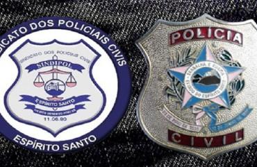 SINDIPOL/ES PARABENIZA OS POLICIAIS DA TURMA DE 1991