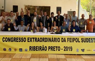 DIRETORES DO SINDIPOL/ES ASSUMEM CARGOS DA FEIPOL-SUDESTE