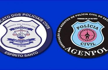 14 DE OUTUBRO É O DIA ESTADUAL DO AGENTE DE POLÍCIA