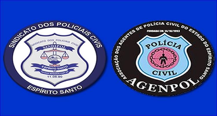 14-de-outubro-e-o-dia-estadual-do-agente-de-policia