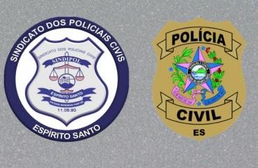 CICLO 2018: LISTA FINAL COM POLICIAIS APTOS A PROMOÇÃO É HOMOLOGADA